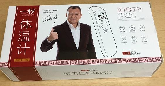 f:id:yatsugatakelife:20200630191819j:plain