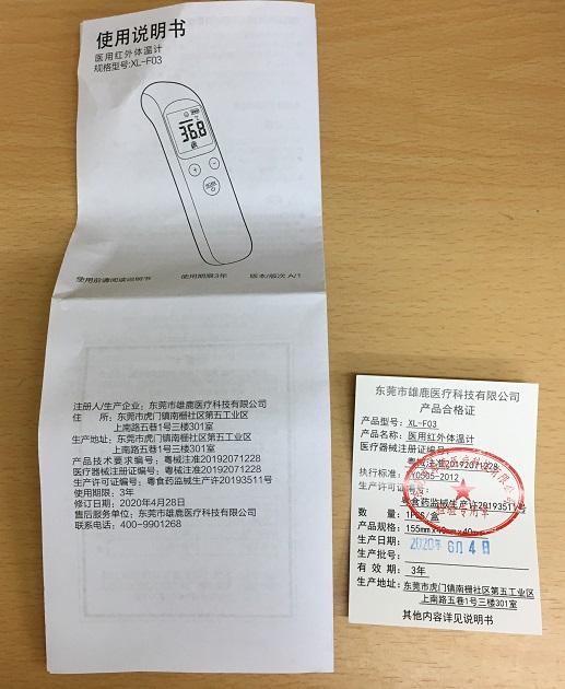 f:id:yatsugatakelife:20200630192119j:plain