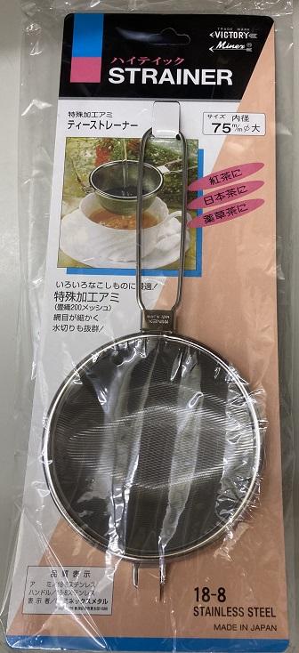 f:id:yatsugatakelife:20210605175057j:plain