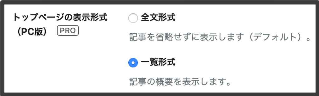 f:id:yatsuhashi888:20191023004330p:image