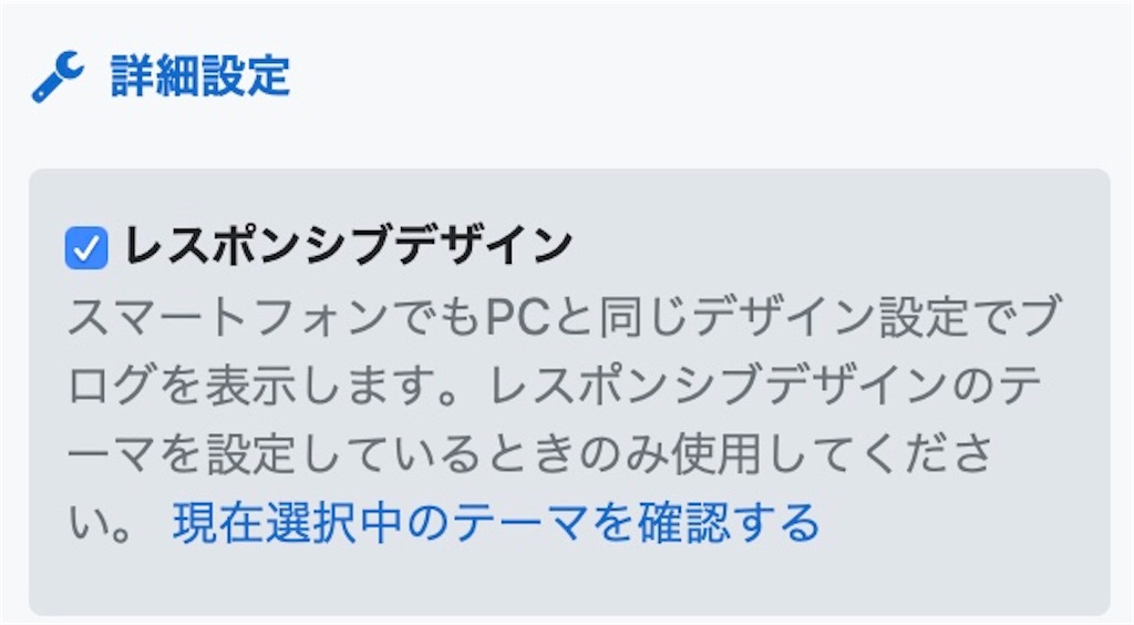 f:id:yatsuhashi888:20191023010538j:image