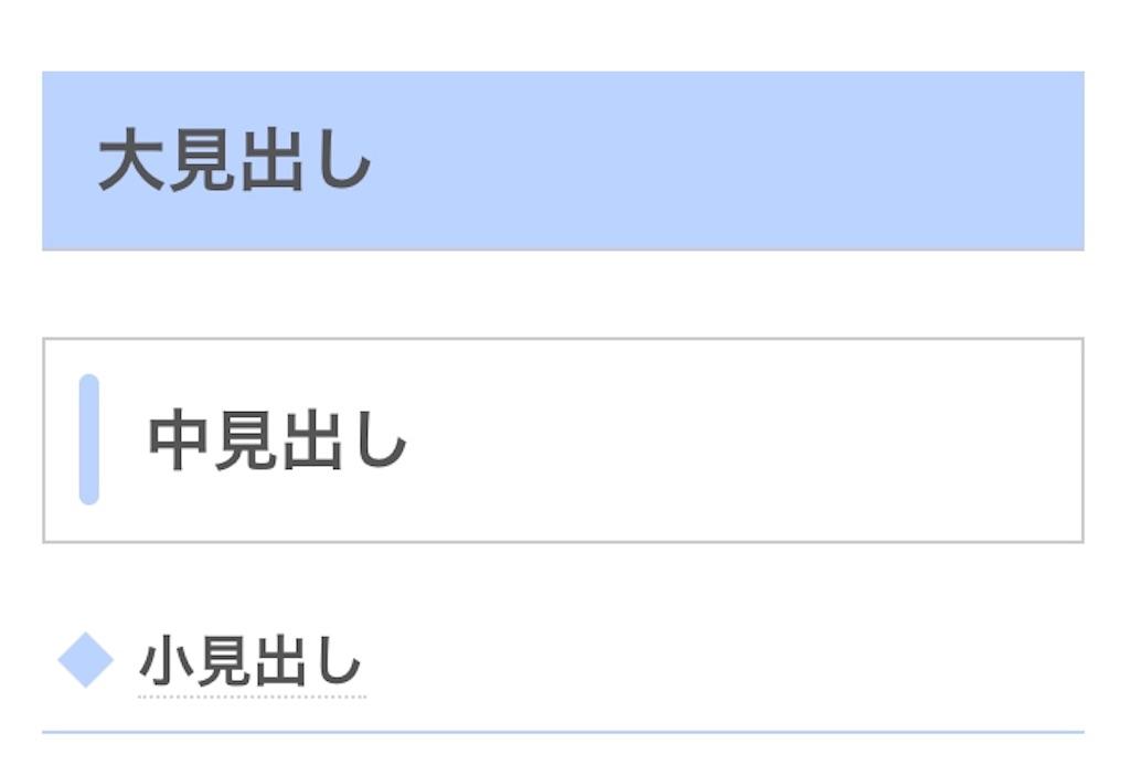 f:id:yatsuhashi888:20191023015054j:image