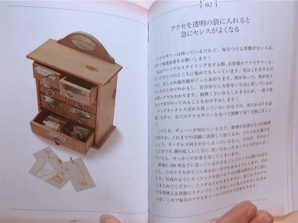 f:id:yatsuhashi888:20191103161143j:image