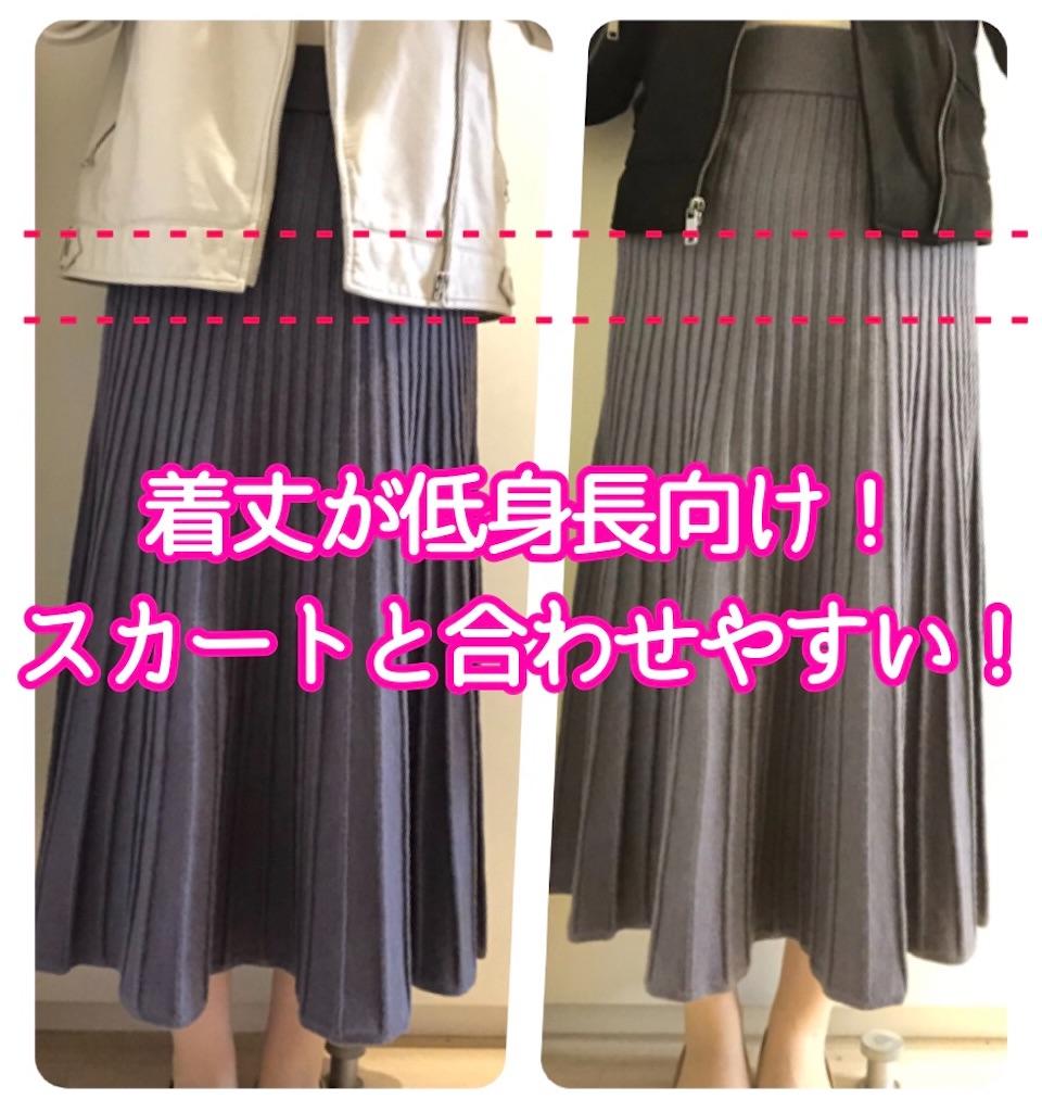 f:id:yatsuhashi888:20191104200752j:image