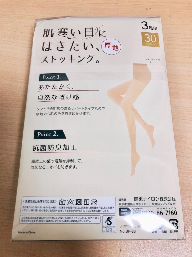 f:id:yatsuhashi888:20191120011504j:image