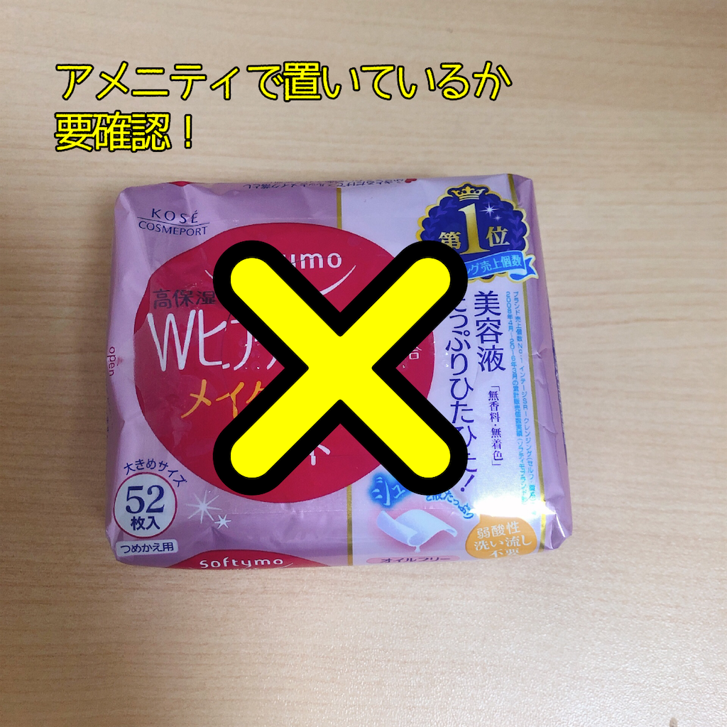 f:id:yatsuhashi888:20200126183034p:image