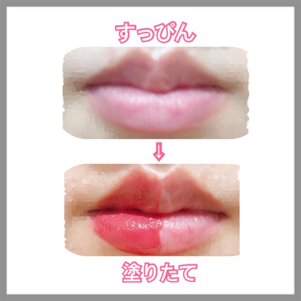 f:id:yatsuhashi888:20200307165745j:image