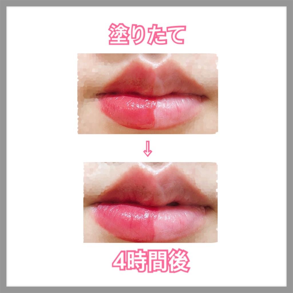 f:id:yatsuhashi888:20200307165946j:image