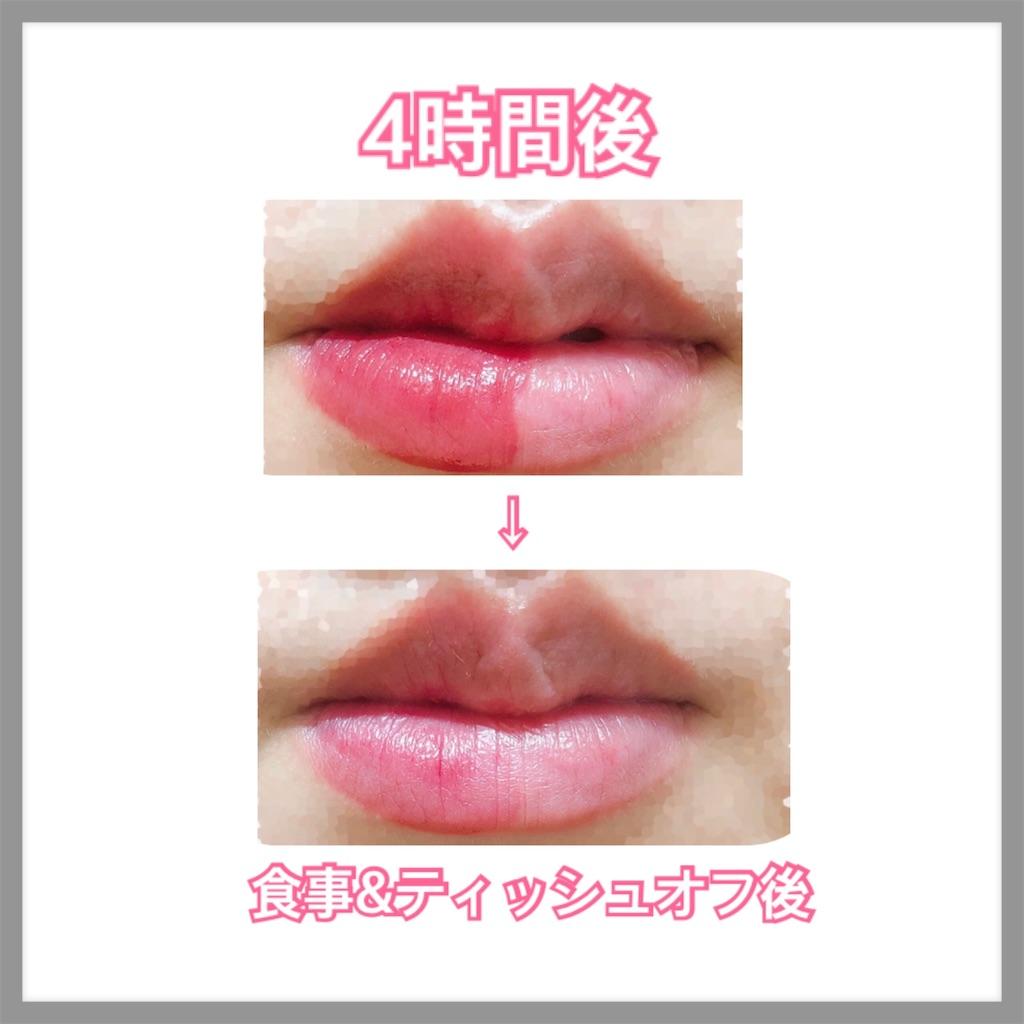 f:id:yatsuhashi888:20200307170234j:image