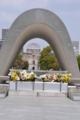 [平和記念公園][原爆ドーム]