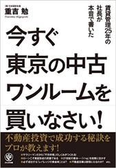 f:id:yatsume-9968:20170131235456j:plain
