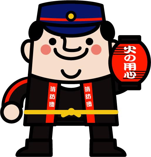 f:id:yatsume-9968:20170216002604j:plain