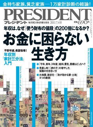 f:id:yatsume-9968:20170223230307j:plain