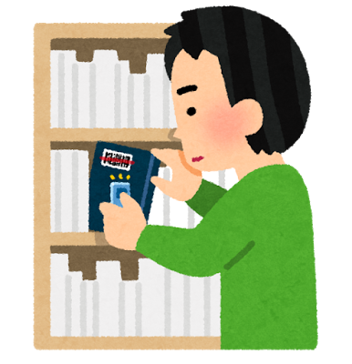 f:id:yatsume-9968:20170309004204p:plain
