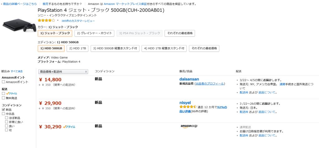 f:id:yatsume-9968:20170319004554p:plain