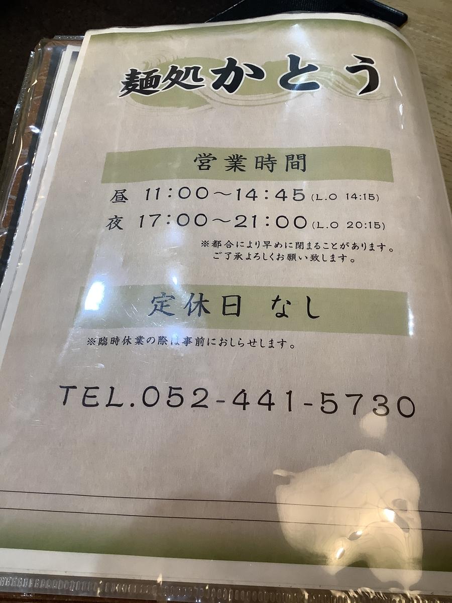 f:id:yattasama:20210530110915j:plain