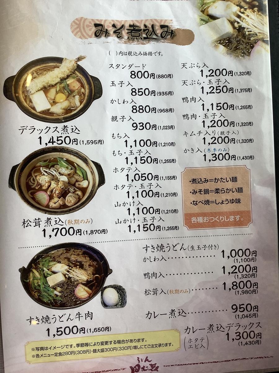 f:id:yattasama:20210630135553j:plain