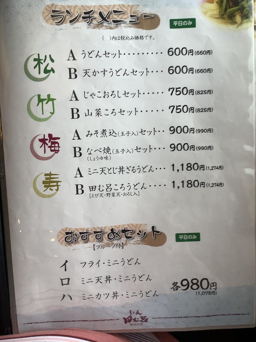 f:id:yattasama:20210630135640j:plain