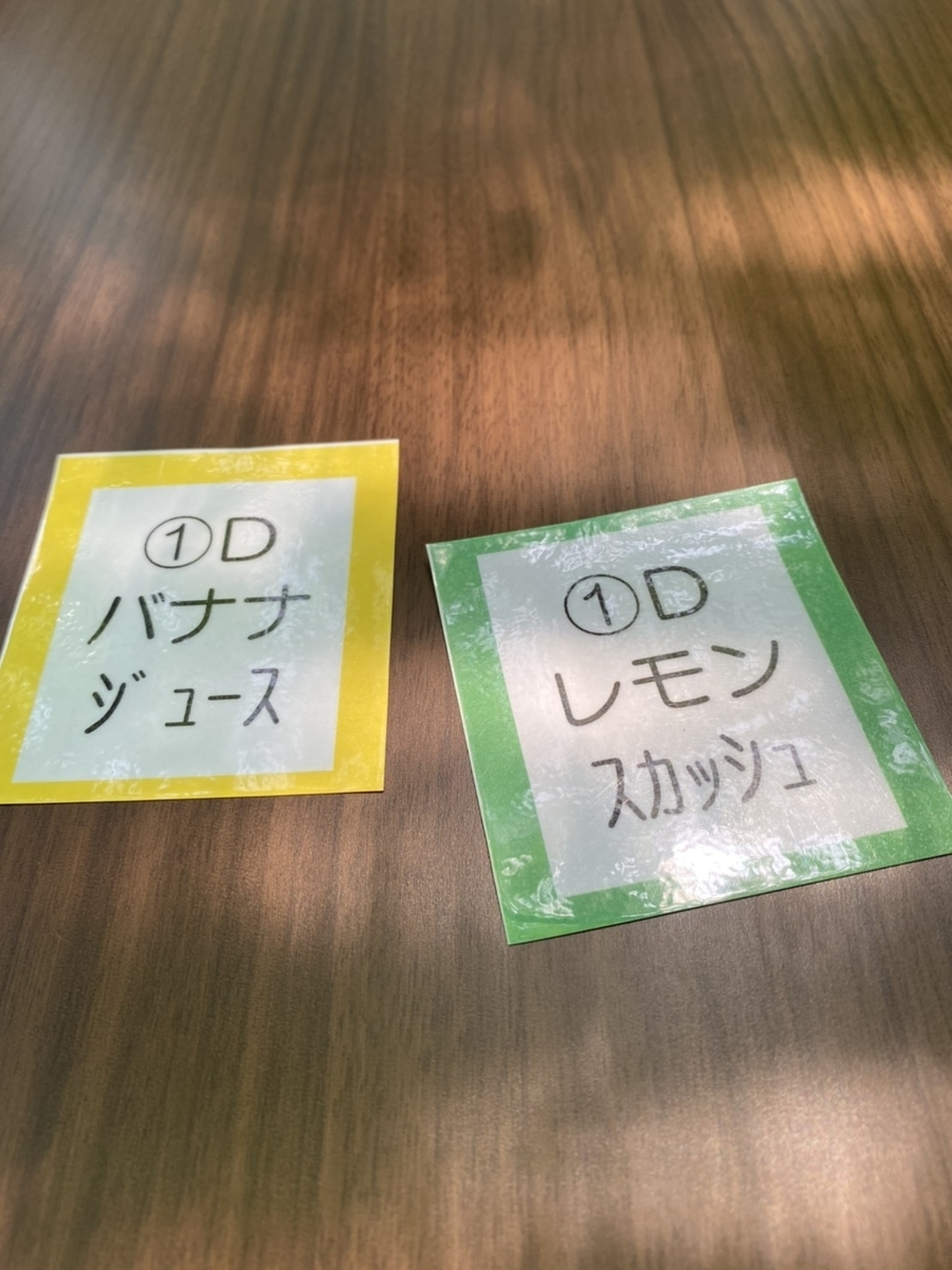 f:id:yattasama:20210712162526j:plain