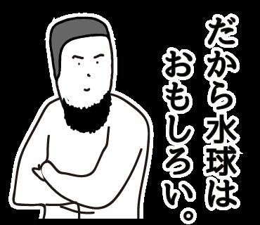 f:id:yattemitai:20160723025505p:plain