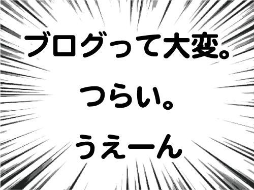 f:id:yattemitai:20160901221435p:plain