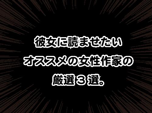 f:id:yattemitai:20160927071942p:plain