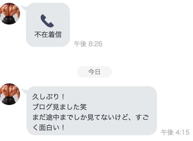 f:id:yattemiyokun:20181114233249p:plain