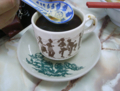 Melakaの練乳が下にたまってるコーヒー