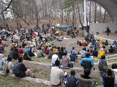 f:id:yatugatakepeace:20110504092024j:image