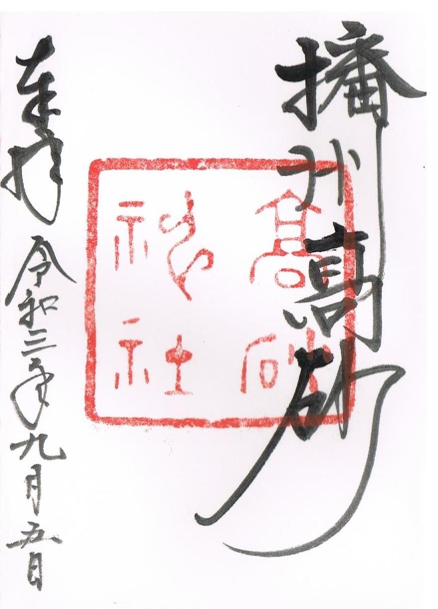 f:id:yatutama:20210906183844j:plain
