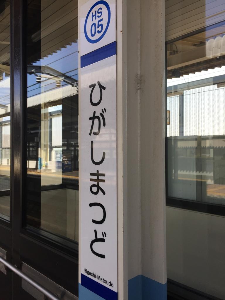 f:id:yau_ichi:20170217111149j:plain