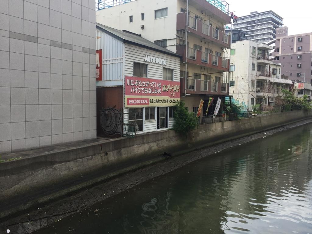 f:id:yau_ichi:20170421105109j:plain