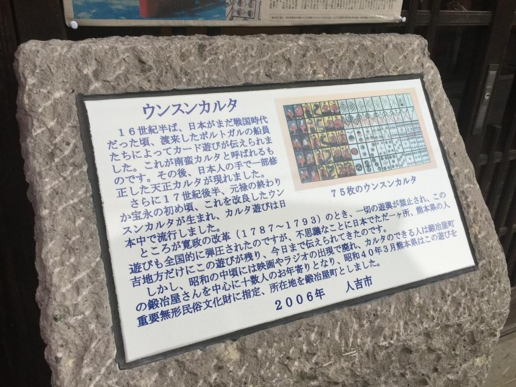 f:id:yau_ichi:20171029171933j:plain
