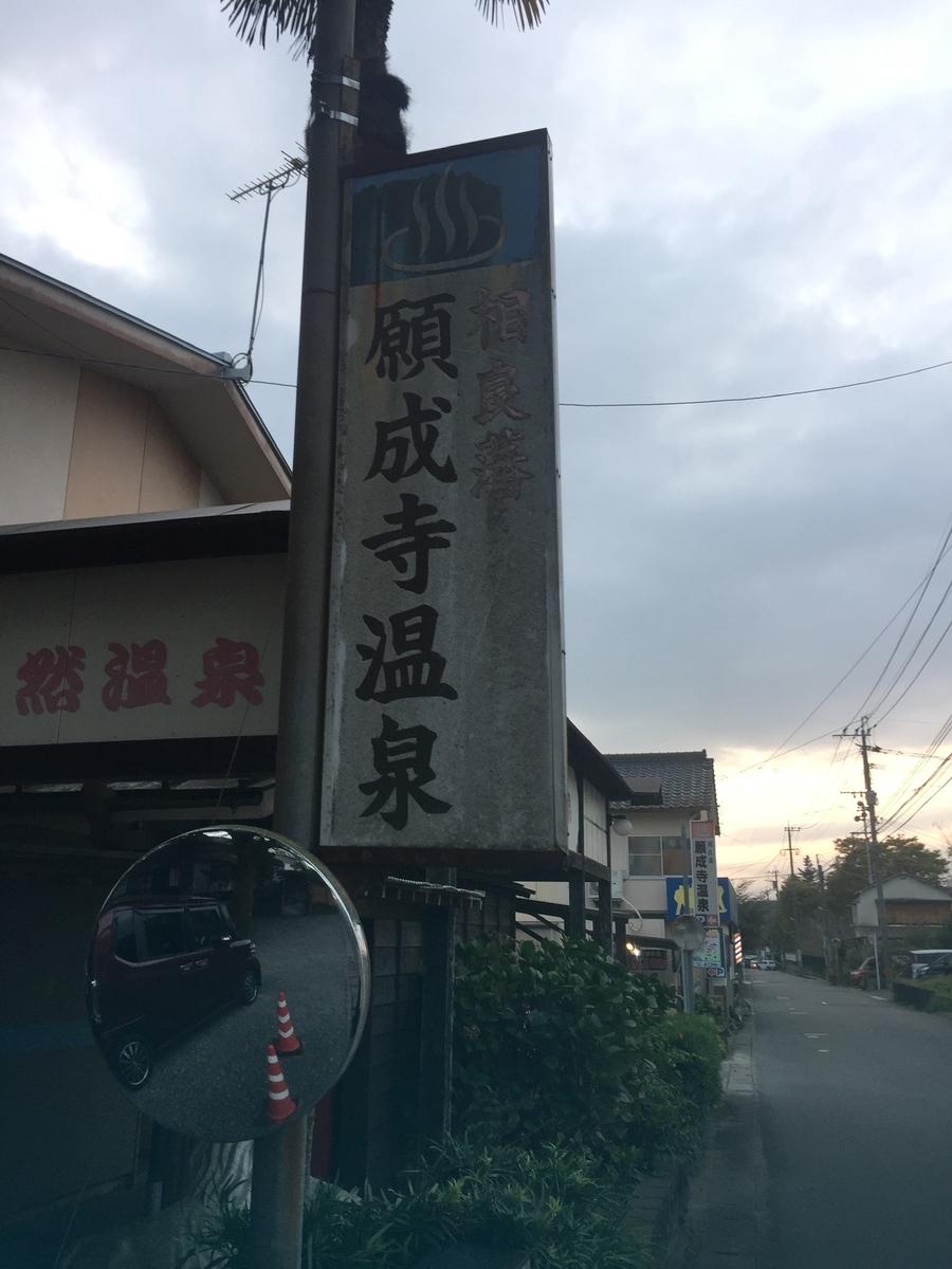 f:id:yau_ichi:20191013173746j:plain