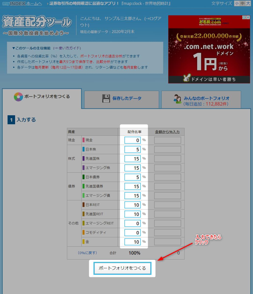 f:id:yau_otogi:20200315200037p:plain