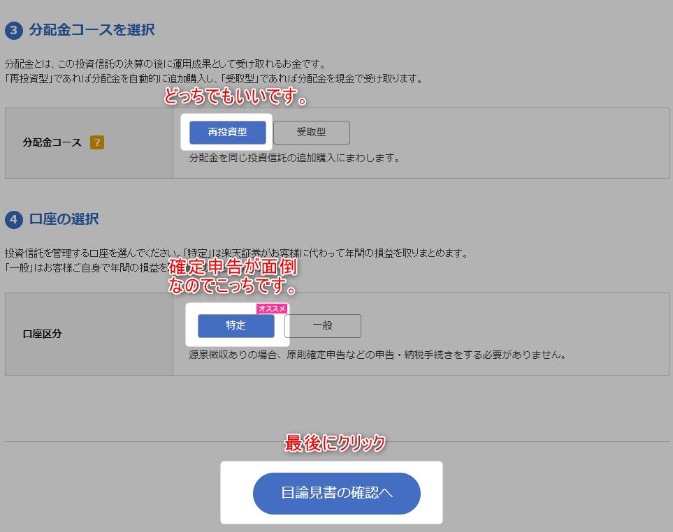 f:id:yau_otogi:20200320174002p:plain