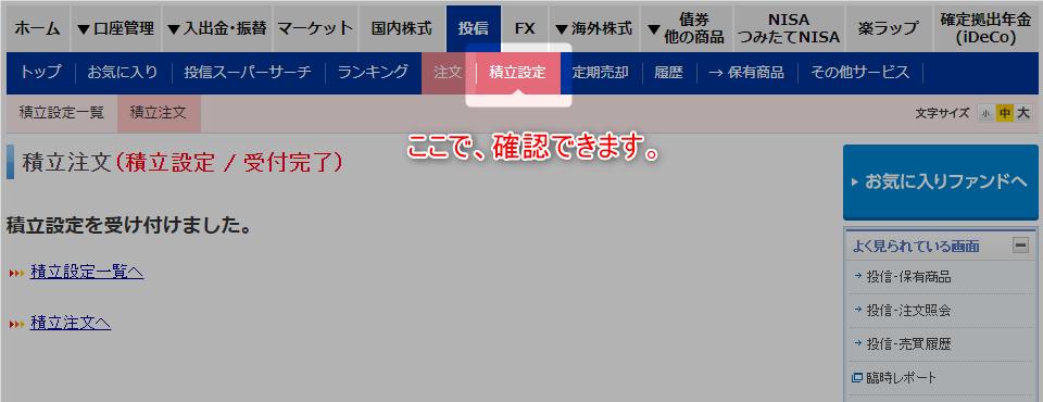 f:id:yau_otogi:20200320175114p:plain