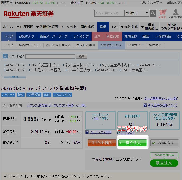 f:id:yau_otogi:20200320193133p:plain