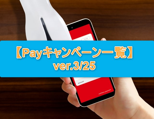 f:id:yau_otogi:20200325164009j:plain