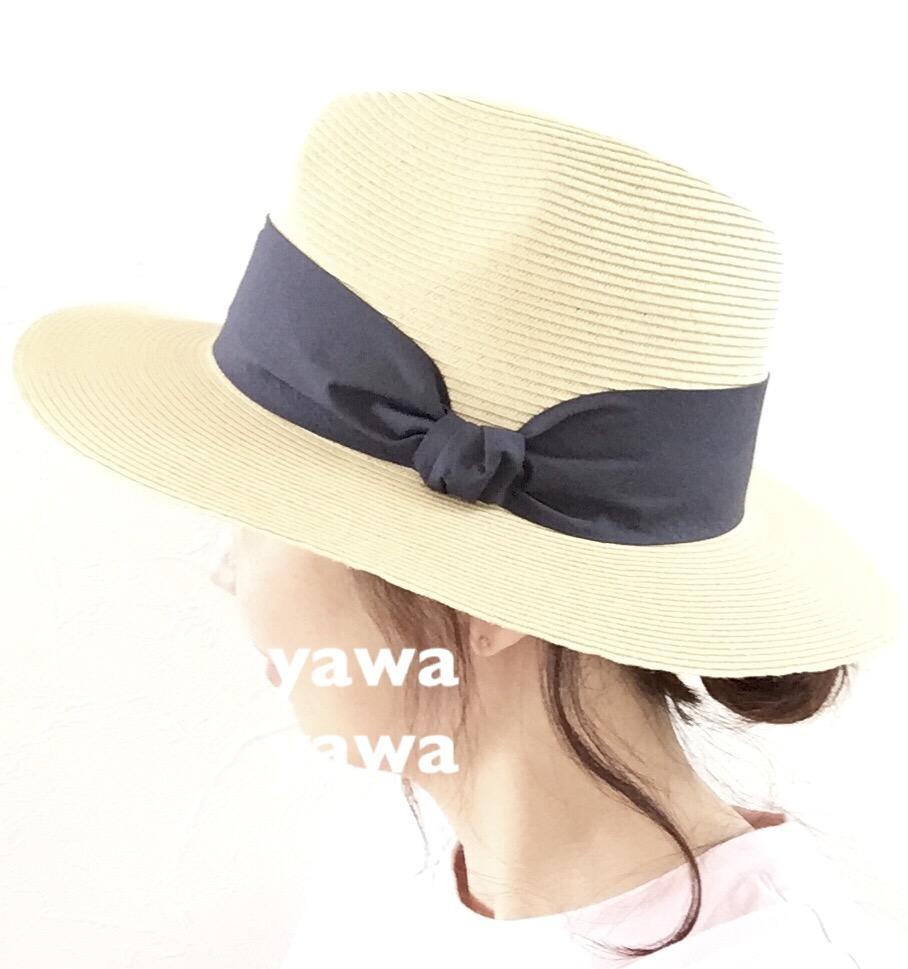 f:id:yawa-yawa:20170523143231j:plain