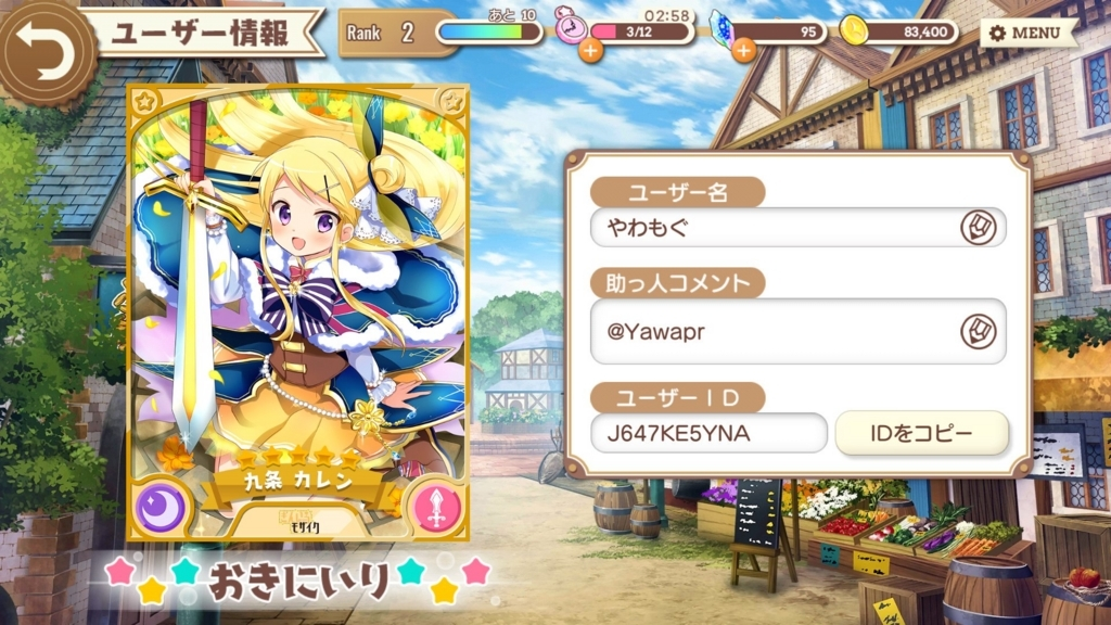 f:id:yawamogu:20171215002005j:plain