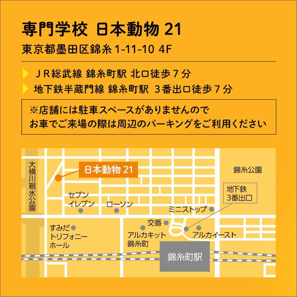 f:id:yawaraka-koinu:20200224083718j:image