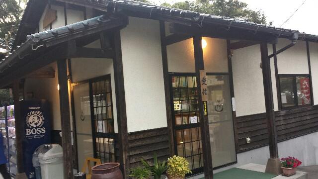 f:id:yawarakawakadori:20160622224801j:image