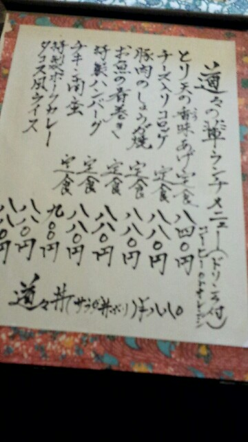 f:id:yawarakawakadori:20160905230222j:image