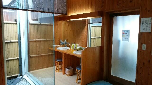 f:id:yawarakawakadori:20161007172844j:image