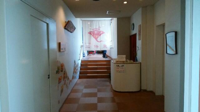 f:id:yawarakawakadori:20161007180502j:image
