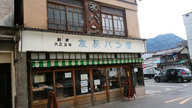 f:id:yawarakawakadori:20161014113807j:image