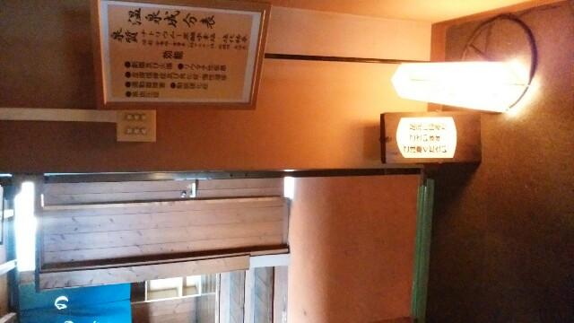 f:id:yawarakawakadori:20161029125719j:image