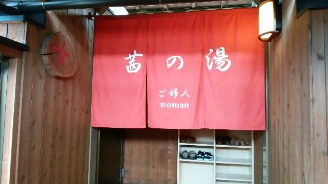 f:id:yawarakawakadori:20161029125729j:image