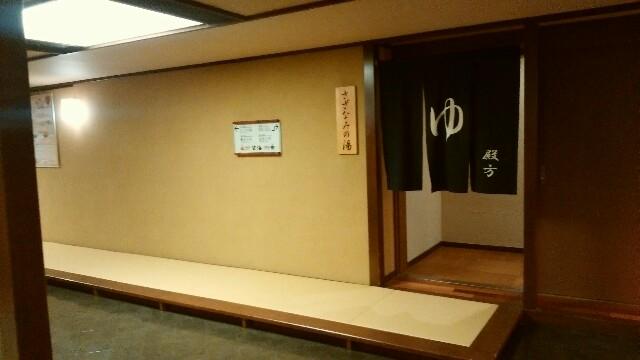 f:id:yawarakawakadori:20161029131504j:image